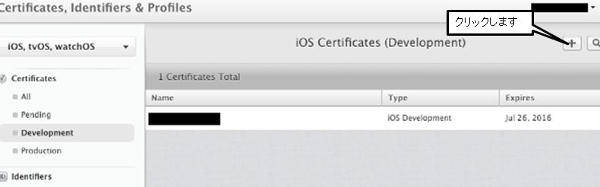 Certificates|Apple Developer